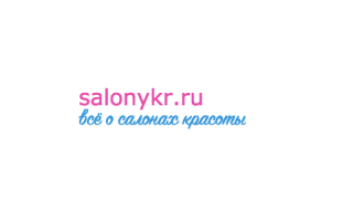 Anna – Екатеринбург: адрес, график работы, услуги и цены, телефон, запись
