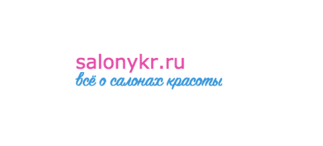 Соблазн – Дегтярск: адрес, график работы, услуги и цены, телефон, запись