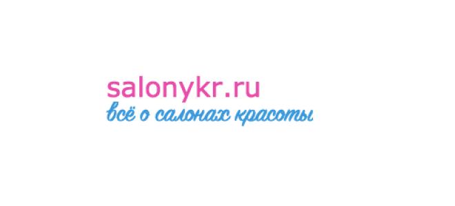 Нефертити – Первоуральск: адрес, график работы, услуги и цены, телефон, запись