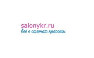 Анастасия – Екатеринбург: адрес, график работы, услуги и цены, телефон, запись